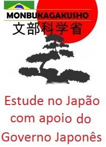 01bef745d0a BOLSA DE ESTUDOS NO JAPÃO PARA TREINAMENTO DE PROFESSORES 2013 1.  Inscrição(gratuita)  Abertura prevista para 14 de janeiro de 2013